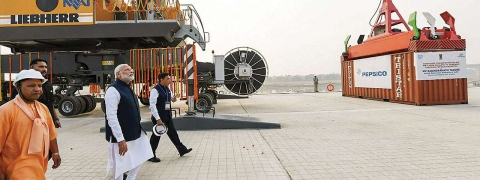 India's First Inland Cargo Port Inaugurated