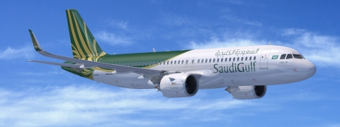 SaudiGulf Airlines to Add 10 A320neo Family Aircraft