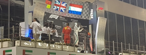 HH Sheikh Mohammed Watches Formula 1 Finale