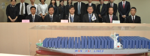 Wan Hai  Confirms Orders For 20 New Vessels