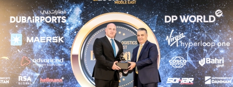 DC Aviation Al-Futtaim Wins FBO of the Year 2018 at TLME Awards