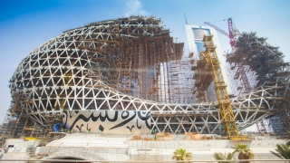 UAE Calls for 'People of Determination' for Expo 2020