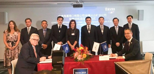 COSCO Shipping to Invest in Peru Gateway