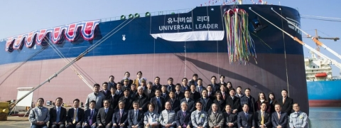 HMM Receives New Mega Ship 'Universal Leader'