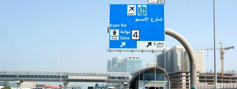 Jebel Ali Lehbab Road to be Renamed Expo Road