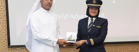Dubai Customs Launches 'Woman Award: Al Thurayya'