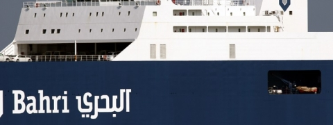 Bahri CEO Joins ITOPF Board Of Directors