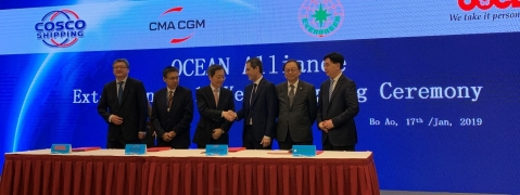 Ocean Alliance Cooperation Extended Until 2027