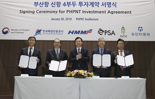 Representatives of HMM and PSA at the signing