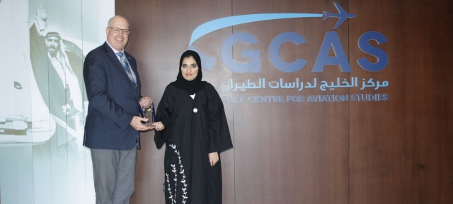 The award was presented by Kevin Caron, Director, Capacity Building Programs at ACI and received by Zamzam Al Hammadi, General Manager GCAS.