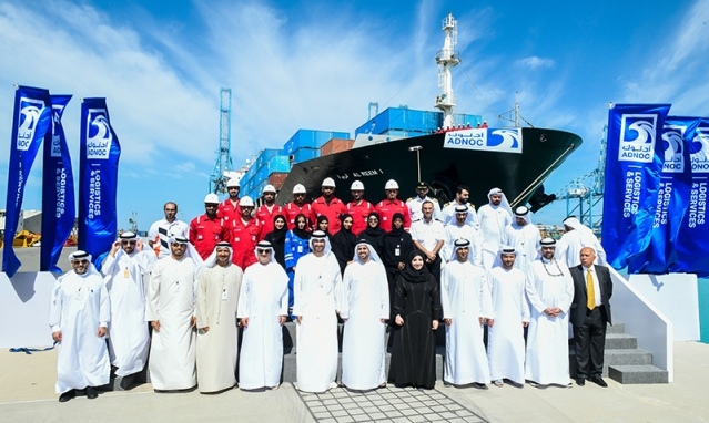 HH Sheikh Theyab Updated on ADNOC Logistics & Services