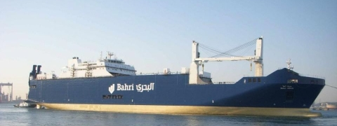Bahri Reports Revenue Growth of 24% in Q4 2018
