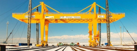 DP World Explores Investment Potential in  Kazakhstan