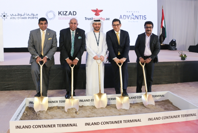 (From right to left) Mr. Abdul Lathif,Managing Director, Trustworthy.ae Group; Mr. Samir Chaturvedi, Chief ExecutiveOfficer, KIZAD; Captain Mohamed Juma Al Shamsi, Chief Executive Officer, AbuDhabi Ports; Mr. Mohan Pandithage, Chairman, Hayleys Group and Mr. RuwanWaidyaratne, Managing Director, Hayleys Advantis Limited at the groundbreakingceremony of Trustworthy.ae Group's first facility in KIZAD.