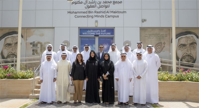 H.E. Reem Al Hashimy meeting a delegation