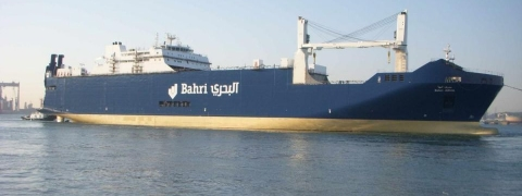 Bahri Wins  'Ship Operator Of The Year' Award