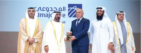 Almajdouie Logistics Wins Business Innovation Award