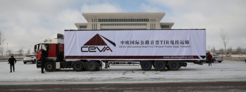 CEVA Extends China-Europe Route to Spain