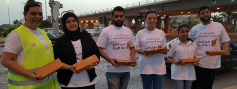 Gulf Air Kicks Off Annual Ramadan Iftar