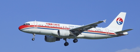 DXB Welcomes China Eastern's Inaugural Flight from Xi'an