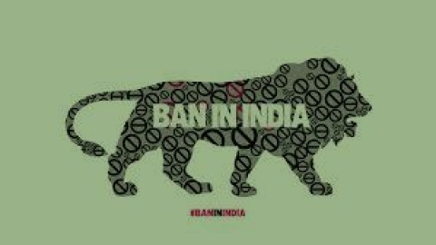 ban in india
