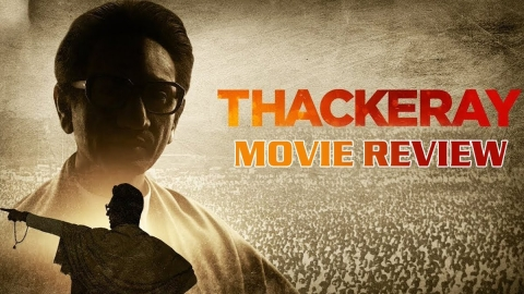 The Thackeray Film