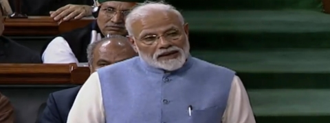 PM Modi Speeches in loksabha 2019