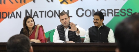Rafale Scam: Rahul gandhi press conference on rafale scam
