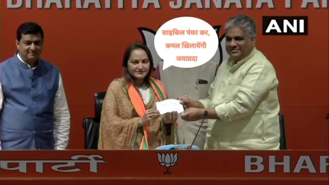 Jaya Prada joins Bharatiya Janata Party