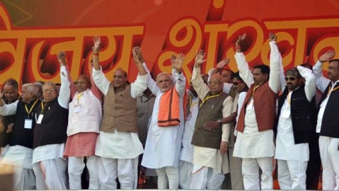 BJP Rally in Agra