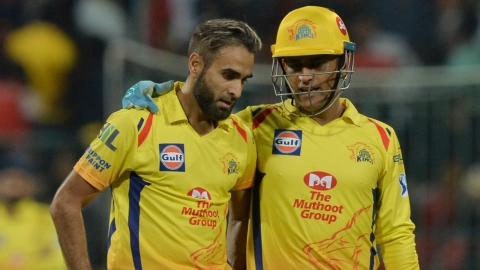 Qualifier 2 CSK vs DC 2019