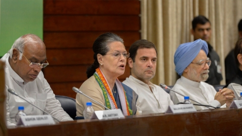 Congress CWC Meeting