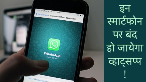 WhatsApp Latest FAQ