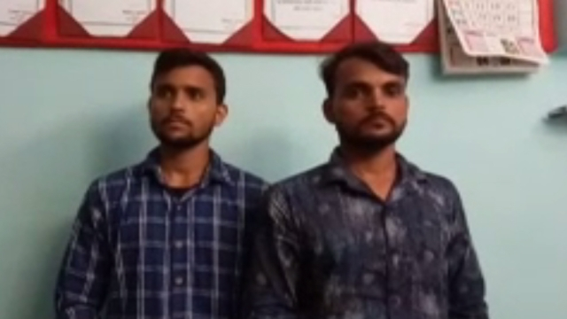 Two People Arrested From Supaul