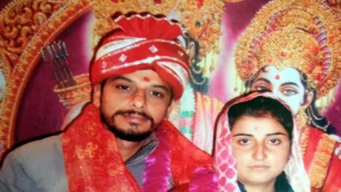 Bihar Men Marry kashmiri women