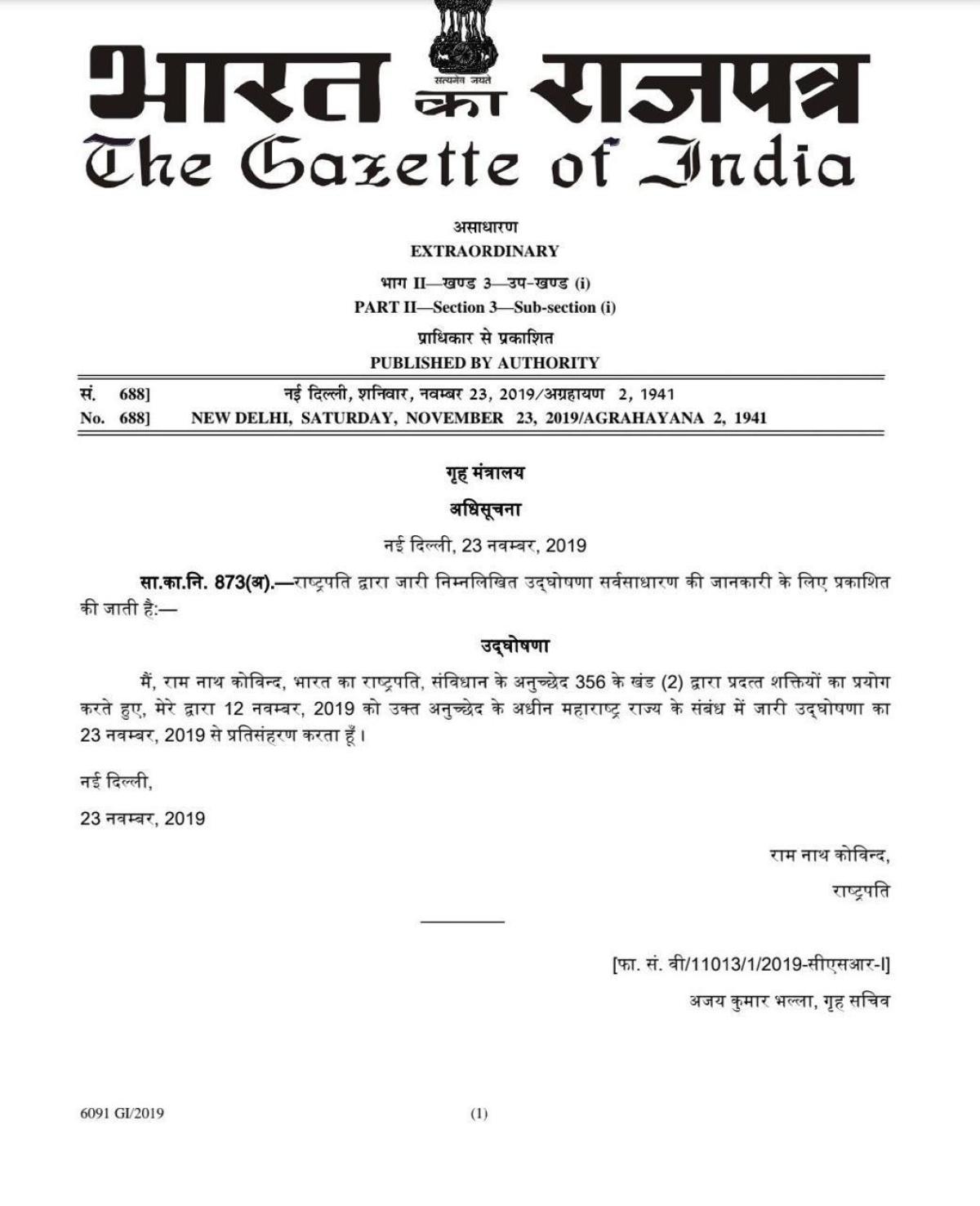 Fadnavis sworn-in as Maha CM, Ajit Pawar as Dy CM