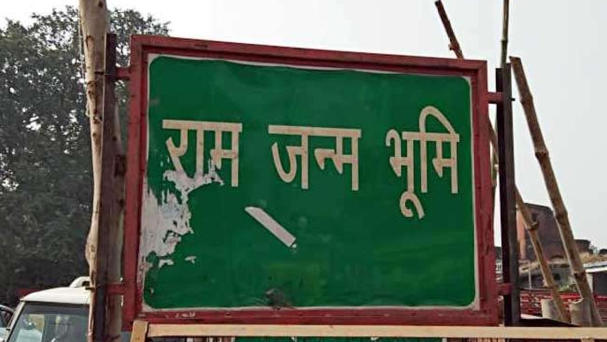 Ayodhya Verdict