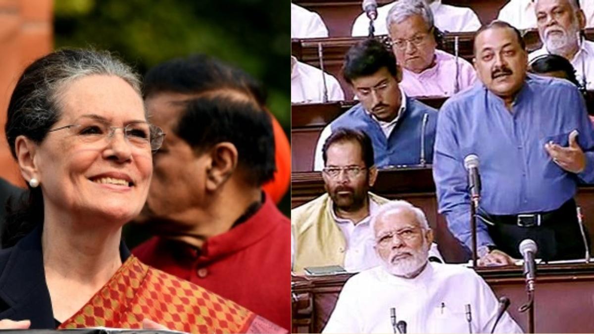 BJP and Congress MP in Rajya Sabha