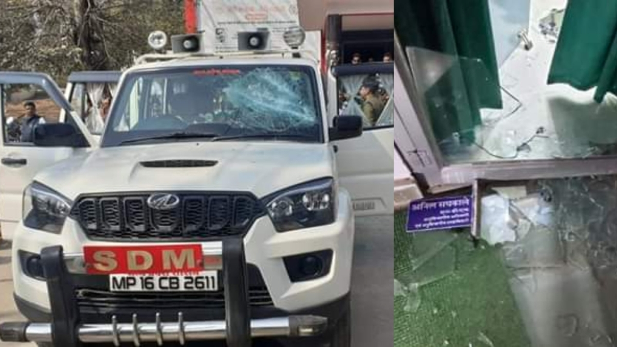 Attack on Chhatarpur SDM Office