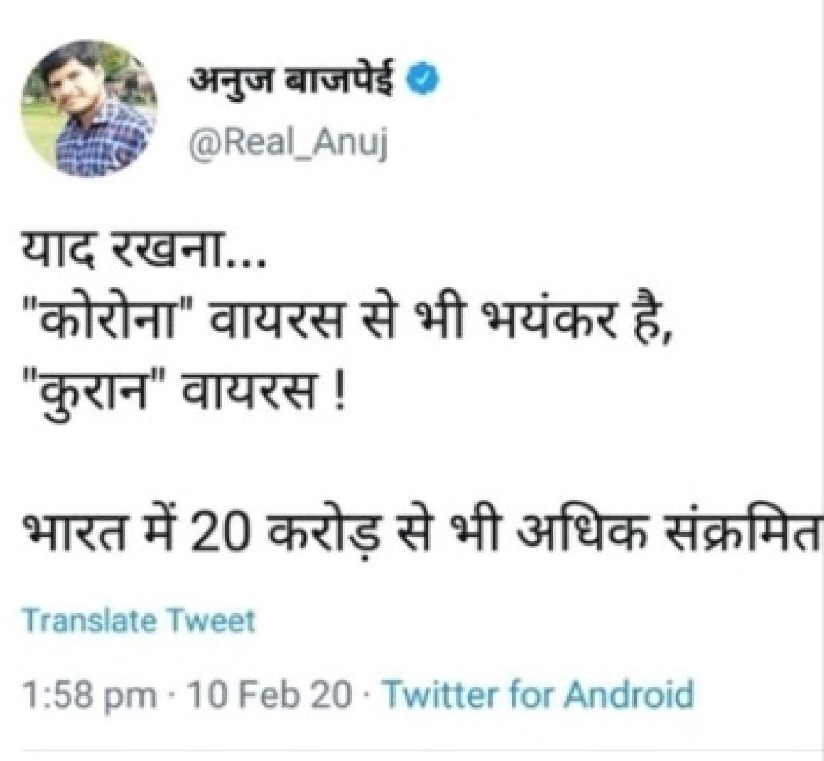 Anuj Bajpai Tweet on Quran and Coronavirus