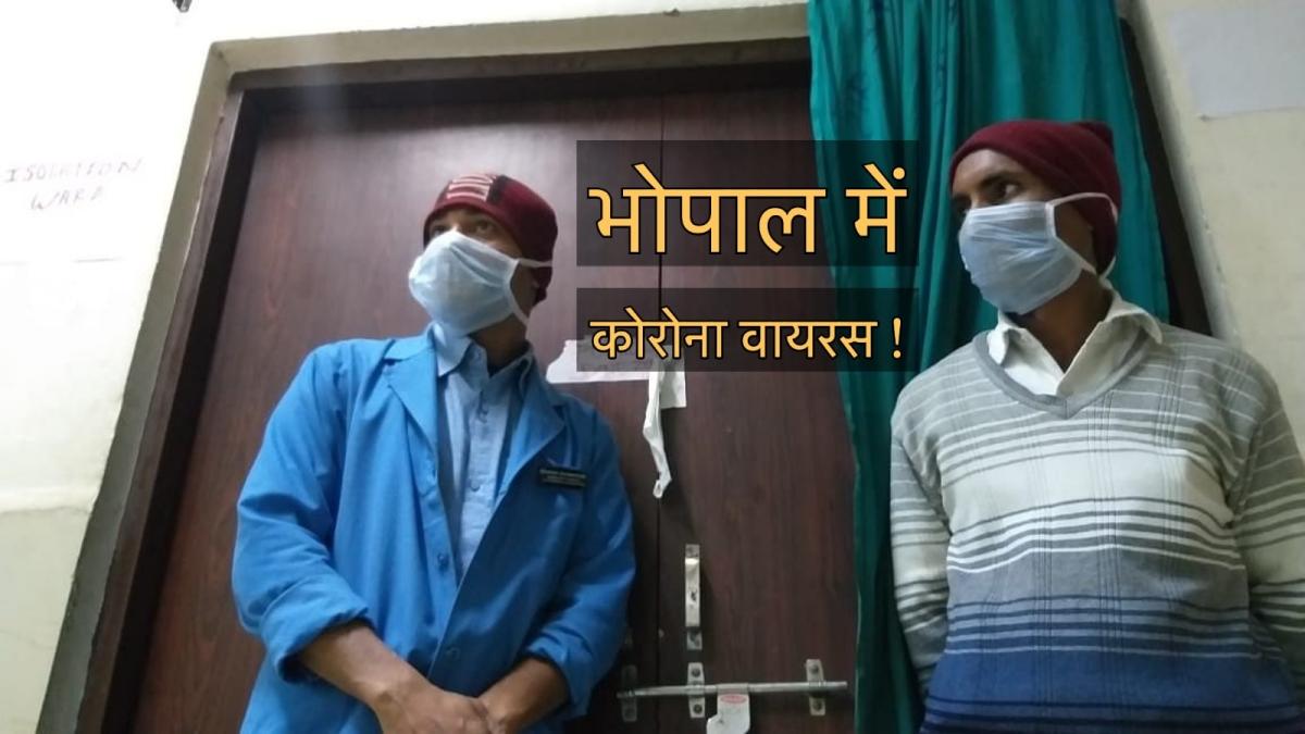 Coronavirus in Lucknow