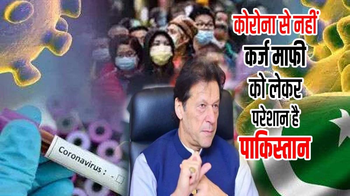 Pakistan on corona virus