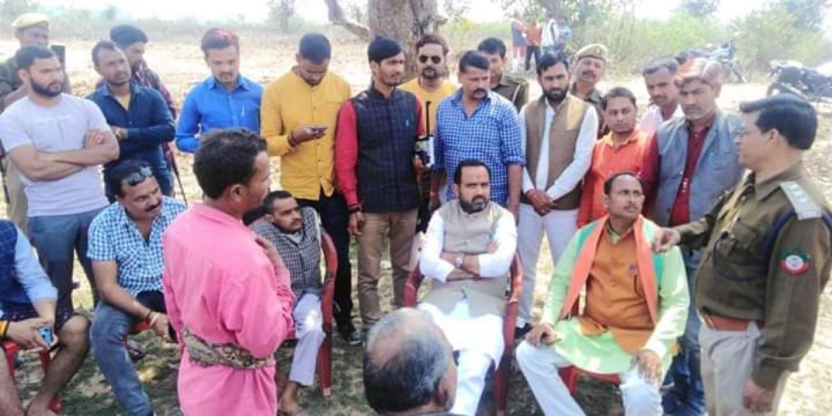 Mau Manikpur BJP MLA