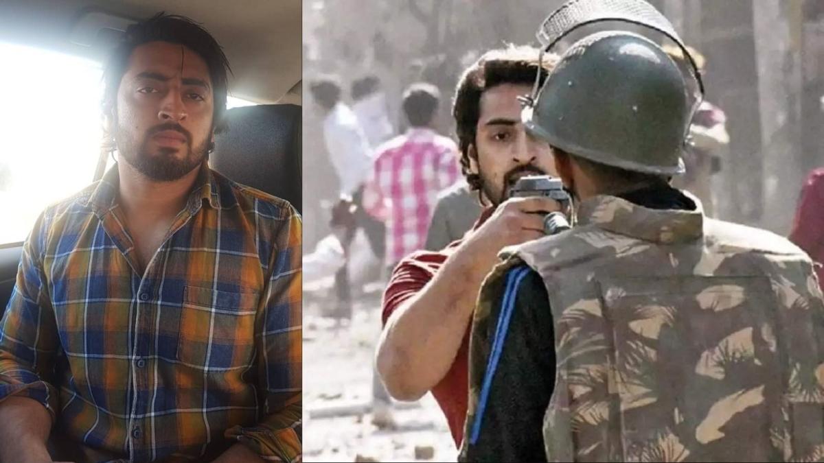 Delhi Police Arrested Shahrukh