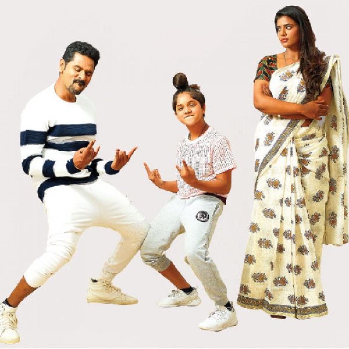 லக்ஷ்மி - சினிமா விமர்சனம்