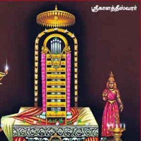 ராஜயோகம் தரும் ராகு பகவான்