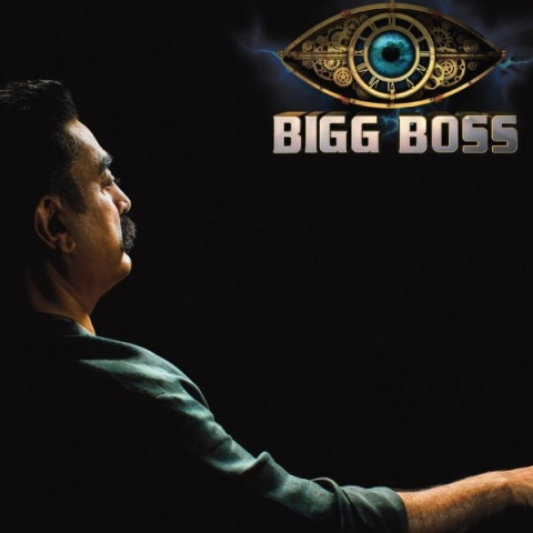 Bigg Boss Tamil 2 Vote Contestants List, Elimination Details, Weekly & Daily Updates