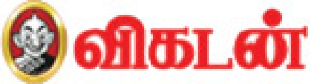 VIKATAN NOW
