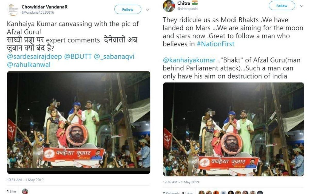 'பிரசார வாகனத்தில் அப்சல்குரு படமா..?' - கன்னையா குமாரை சுற்றிவரும் போலிச் செய்திகள்! #FakeNews