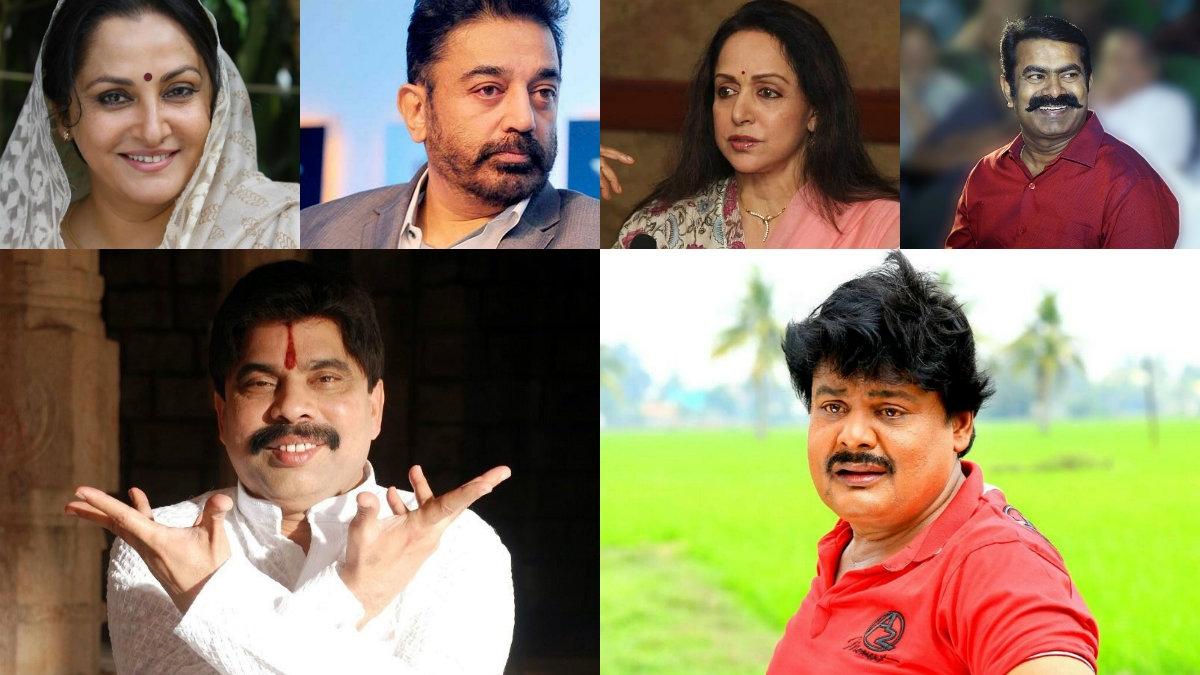 தேர்தல் களத்தில் நடிகர்கள் ஸ்கோர் என்ன?!